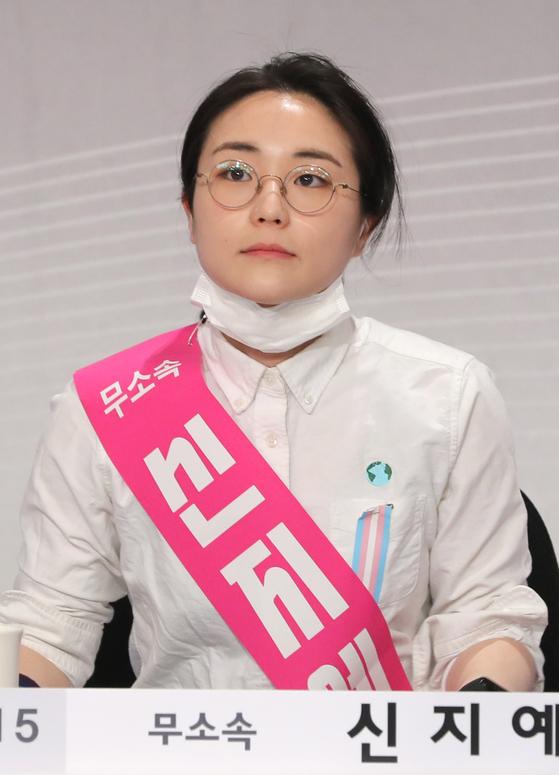 다음 창업자 이재웅이 신지 예 서울 시장 후보를 공개적으로 응원 한 이유