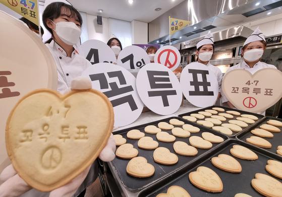 "NEC""한국에서 표현한 특정 정당은 쉽게 추론 할 수있다…""사용할 수 없다"""