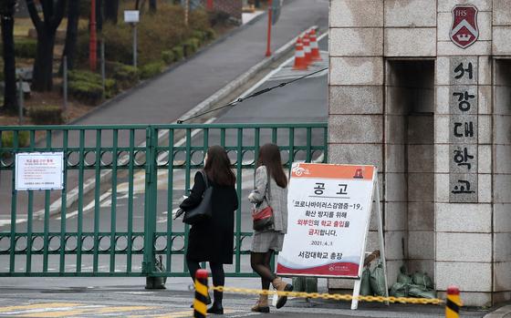 지난달 25일 서강대학교 기숙사에서 코로나19 확진자가 추가로 발생하면서 학교 출입이 전면 통제됐다. 사진은 28일 오후 서울 마포구 서강대학교 정문 앞. 뉴스1
