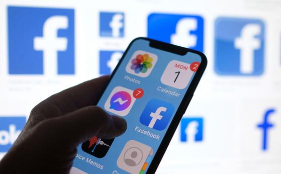 한국도 12 만 명, 페이스 북 개인 정보 유출 5 억 명