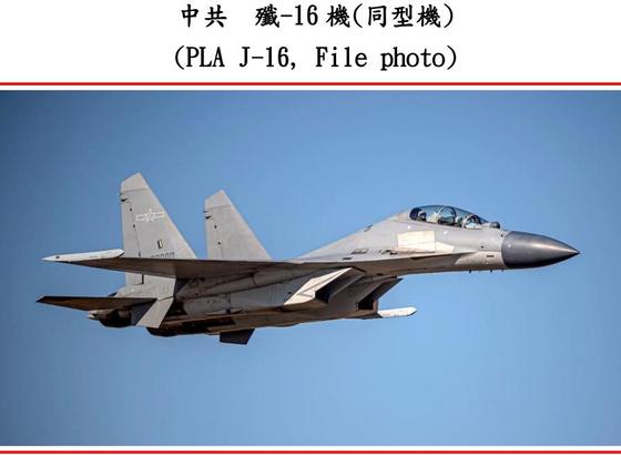 대만 국방부가 공개한 중국군 J-16 전투기. 연합뉴스