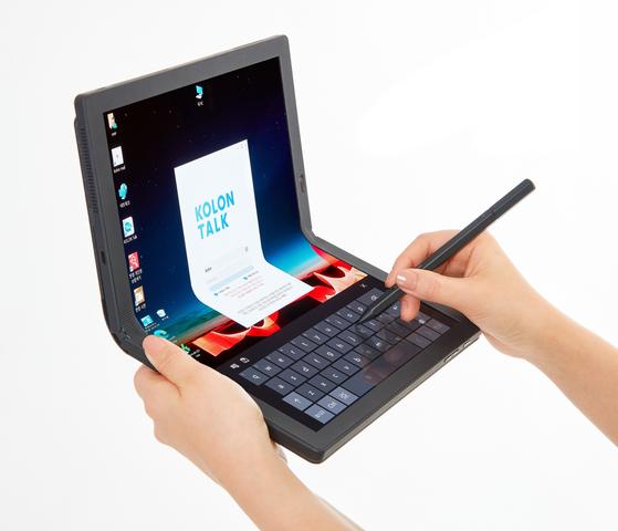 코오롱인더스트리가 공급한 폴더블 소재를 사용한 레노보의 싱크패드 X1 폴드. 접을 수 있는 최초의 노트북이다. 사진 코오롱