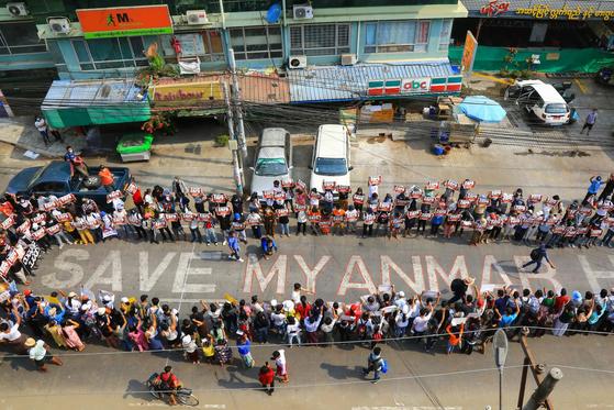 '추가 제재 철회 및 모든 회원'가능 … 한국의 미얀마 딜레마