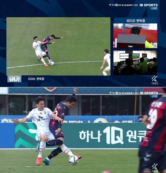 4일 수원종합운동장에서 열린 K리그1 7라운드 전반 34분 수원 FC 박지수와 제주 유나이티드 조성준이 경합하고 있다. 중계 화면 캡처.