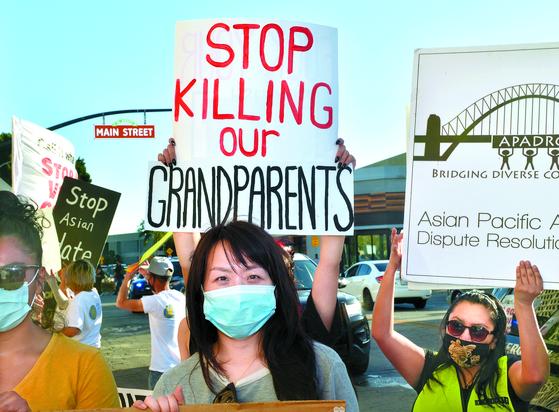 지난 3일 미국 캘리포니아주에서 아시아계에 대한 폭력에 반대하는 시위가 열렸다. [UPI=연합뉴스]