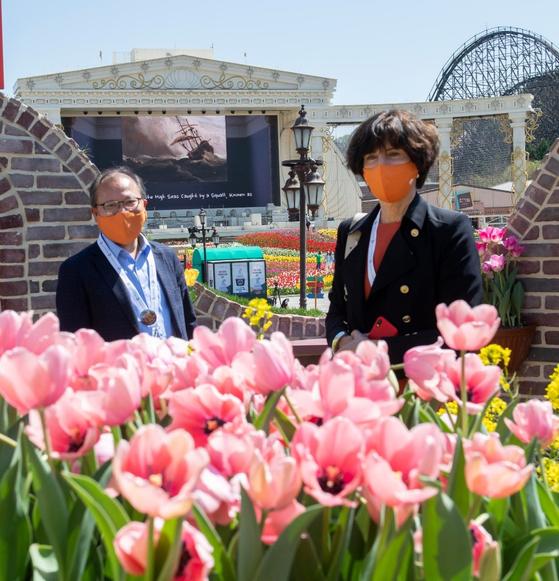 한국·네덜란드 수교 60주년 행사