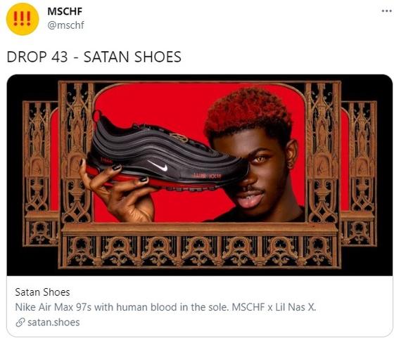 '인간의 피'가 담긴 악마 신발 판매 금지 … 666 켤레 이미 매진
