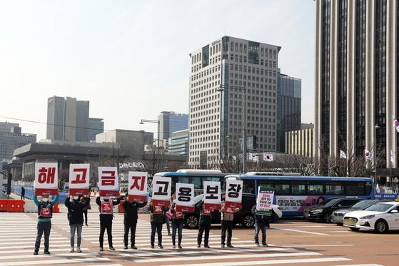 서울 광화문광장에서 열린 노동단체 집회. 뉴스1