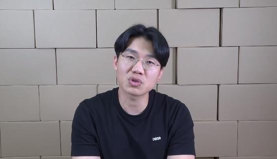 유튜버 보겸. 유튜브 채널 '보겸TV' 캡처