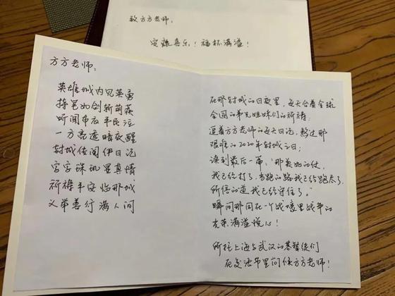 우한 봉쇄 해제 1주년을 맞아 한 독자가 팡팡 작가에게 보낸 편지. [사진=팡팡 웨이보]