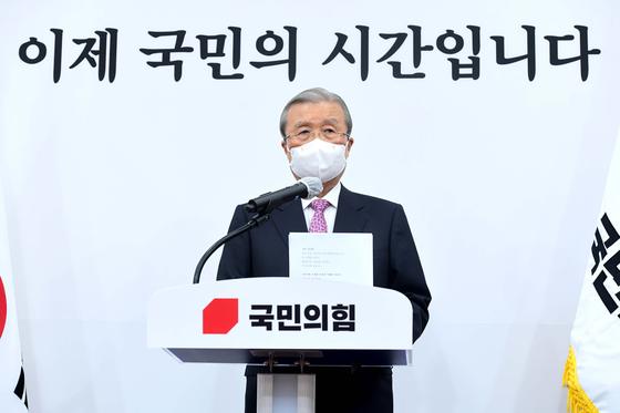 김종인 국민의힘 비상대책위원장이 8일 서울 여의도 국회에서 기자회견을 갖고 퇴임 소감을 밝히고 있다. 오종택 기자