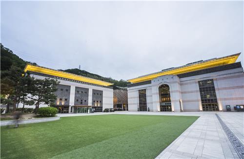 서울 서초동 국립국악원. [중앙포토]
