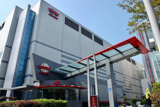 세계 최대의 바운드리 반도체 생산업체인 대만의 TSMC 본사. [연합=AFP]