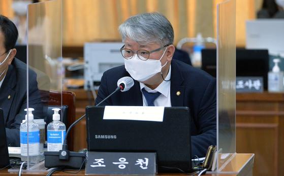 더불어민주당 조응천 의원. 사진공동취재단