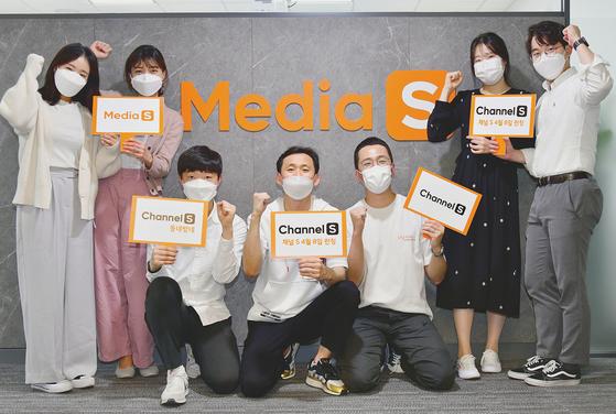 SK브로드밴드의 자회사 미디어에스는 오리지널 콘텐트를 방영하는 '채널S'와 지역 전문인 '채널S 동네방네'를 개국했다고 8일 밝혔다. [사진 SK브로드밴드]