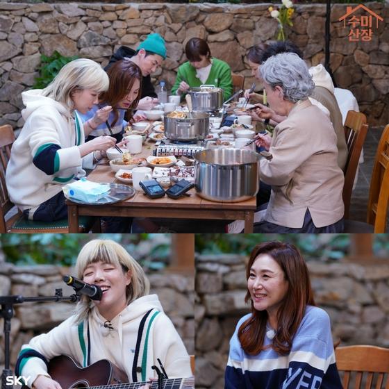 사진=SKY·KBS2 '수미산장'