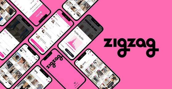 여성 쇼핑몰 모음 앱 '지그재그'는 1020에게 인기다. [사진 지그재그]