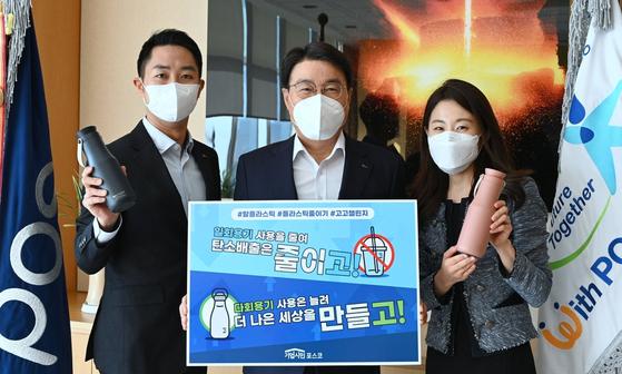 친환경 캠페인 고고챌린지에 동참한 최정우 포스코 회장.