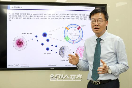 K바이오 프리모리스 나규흠 대표 인터뷰 광명=정시종 기자 jung.sichong@joongang.co.kr /2021.04.01.