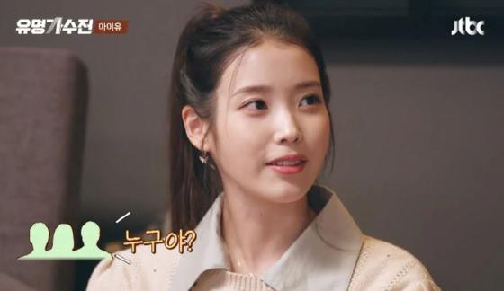 사진=JTBC '유명가수전'