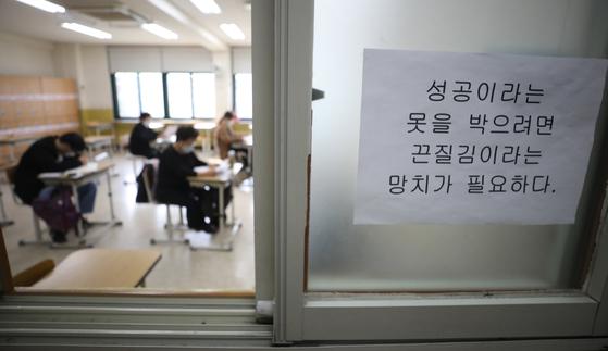 10일 오전 서울 성북구 월곡중학교에서 열린 고졸 학력인정 검정고시에 응시한 수험생들이 시험 시작에 앞서 자습을 하고 있다. 연합뉴스