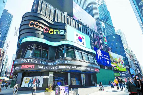 미국 뉴욕 맨하탄 타임스퀘어에 쿠팡의 뉴욕증권거래소 상장을 기념하는 전광판 광고가 진행되고 있다. 뉴스1