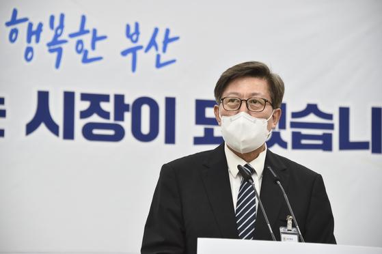 8일 취임식을 가진 박형준 부산시장. [사진 부산시]