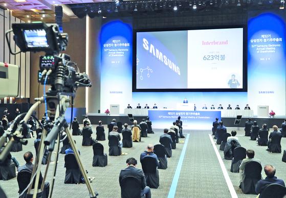지난달 경기도 수원컨벤션센터에서 삼성전자 정기주주총회가 온라인 생중계되고 있다. [뉴스1]