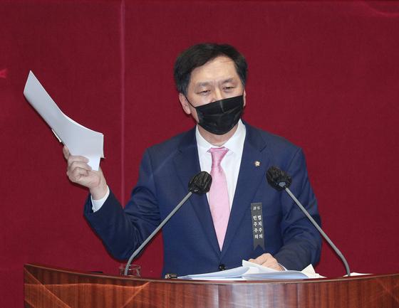 김기현 국민의힘 의원. 연합뉴스