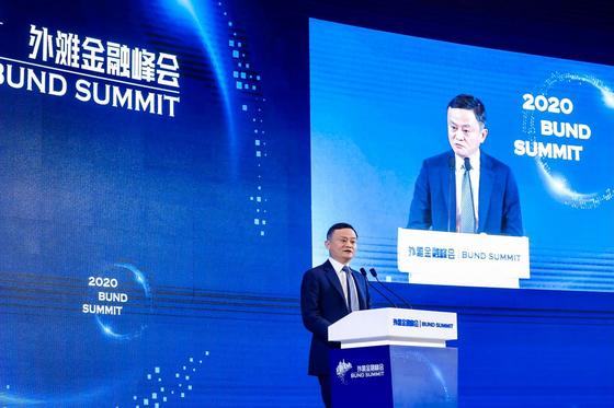 지난해 10월 상하이 와이탄 금융포럼에 참석한 마윈 알리바바 창업자가 중국 금융당국의 규제에 대해 비판하고 있다. [웨이보 캡처]