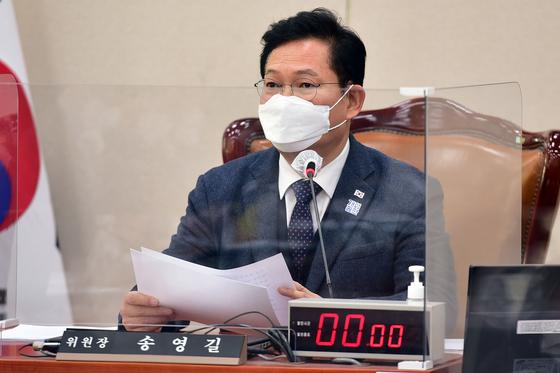 송영길 더불어민주당 의원. 오종택 기자