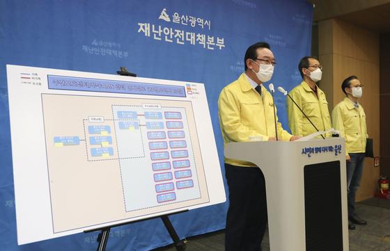 송철호 울산시장이 11일 오후 시청 프레스센터에서 사회적 거리두기 2단계 상향조치와 관련해 브리핑을 하고 있다. 뉴스1