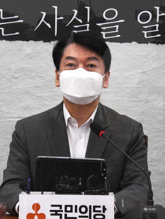 12일 오전 국회에서 열린 국민의당 최고위원회의에 안철수대표가 발언하고 있다. 오종택 기자