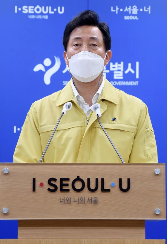 오세훈 서울시장이 12일 오전 서울시청에서 코로나19 관련 기자 브리핑을 하고 있다. 연합뉴스
