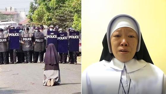 미얀마 북부 카친주의 무장 경찰 앞에서 무릎 꿇었던 안 로사 누 따웅 수녀가 중앙일보와 화상 인터뷰를 하고 있다. [중앙포토]
