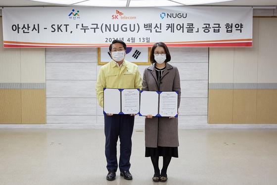 오세현 아산시장과 SKT 이현아 AI&CO장이 13일 아산시청에서 'SKT 누구(NUGU) 백신 케어콜' 공급 업무협약을 맺었다. 사진 아산시