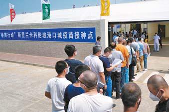 지난 5일 스리랑카 콜롬보에 설치된 '춘묘행동' 접종소에 중국인들이 백신을 맞기 위해 줄을 서 있다. '춘묘행동'은 중국의 재외국민 백신 접종 프로그램이다. [신화=연합뉴스]