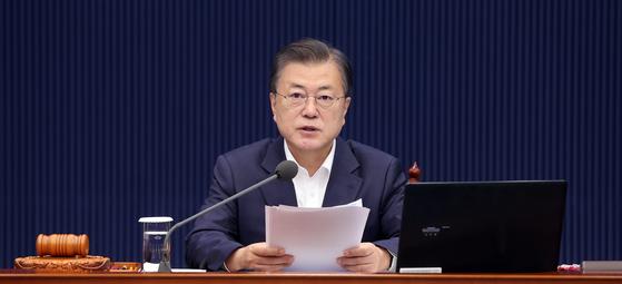 문재인 대통령이 13일 오전 청와대에서 열린 제16회 국무회의에서 발언하고 있다. 연합뉴스