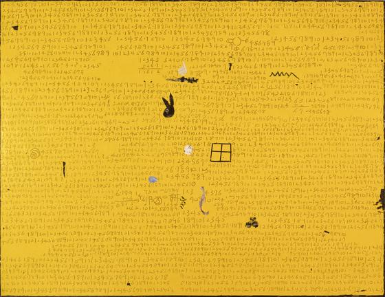오세열, 무제, 2021, 캔버스에 혼합매체, 112x145.5cm. [사진 학고재갤러리]