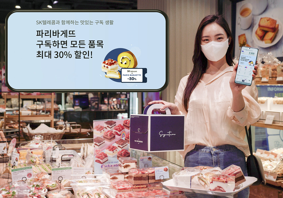 SK텔레콤 고객이 파리바게뜨 매장에서 구독 서비스를 이용해 빵을 30% 할인된 가격에 구입하고 있다. [사진 SK텔레콤]
