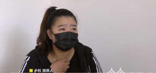 중국의 한 프랜차이즈 매장에서 마실 물을 요청한 고객에게 소독액을 제공하는 사고가 발생했다. 사진은 피해자인 샤오두(가명) [장쑤 위성TV 캡처]