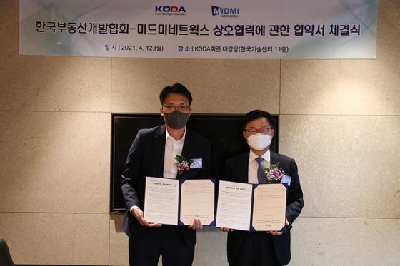 한국부동산개발협회·미드미네트웍스 상호 협력 양해각서 체결