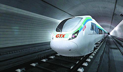 GTX 열차 조감도. [사진 국토교통부]