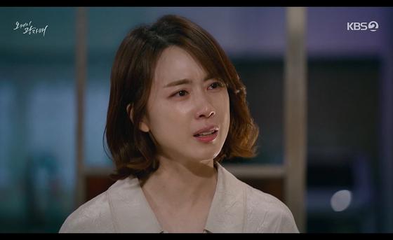 주말드라마 '오케이 광자매'에서 이광남 역으로 출연 중인 배우 홍은희. [사진 KBS]