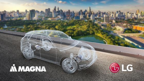 LG전자와 마그나의 합작회사 'LG마그나이파워트레인'은 올 7월 정식 출범한다. [사진 LG전자]