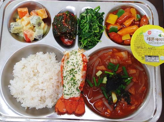 대구 과학고등학교 급식에 실제 나왔던 메뉴들이다. 바닷가재 요리와 잘 구워진 장어구이 반찬이 먹음직스러워 보인다. [사진 대구시교육청]