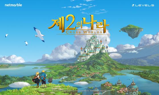 넷마블은 '제2의 나라 : Cross Worlds'를 오는 6월 출시한다. [사진 넷마블]