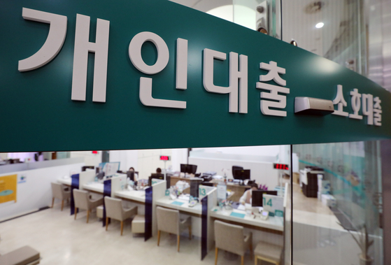 사진은 지난 1월 서울 시내에 위치한 시중은행 대출 창구. 뉴스1