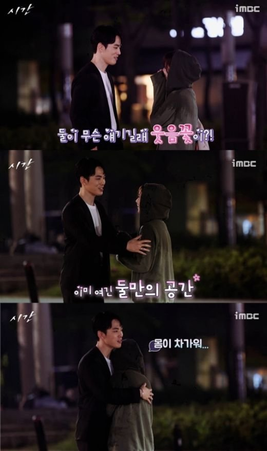 사진=MBC '시간'