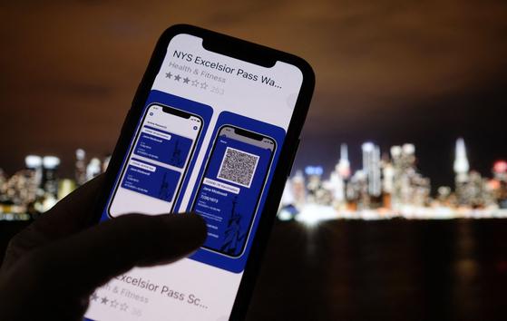미국 뉴욕주의 코로나19 '엑셀시어 여권'(Excelsior Pass) 앱. 이 디지털 여권은 코로나19 감염 및 백신 접종 여부를 확인할 수 있다.